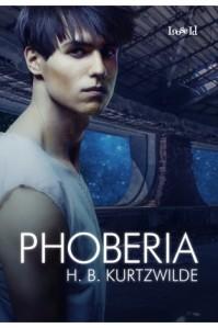 hbk_phoberia